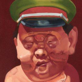 Yang Shaobin-Police Series No. 39-1990
