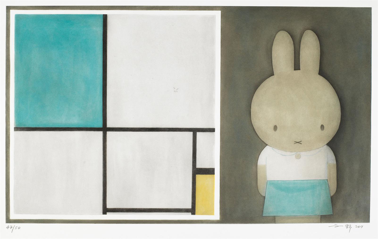 Liu Ye-Miffy With Mondrian-2011