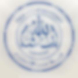 Abdulnasser Gharem-The Stamp (Inshallah)-2011