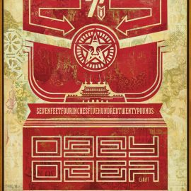 Shepard Fairey-Chinese Banner-2016