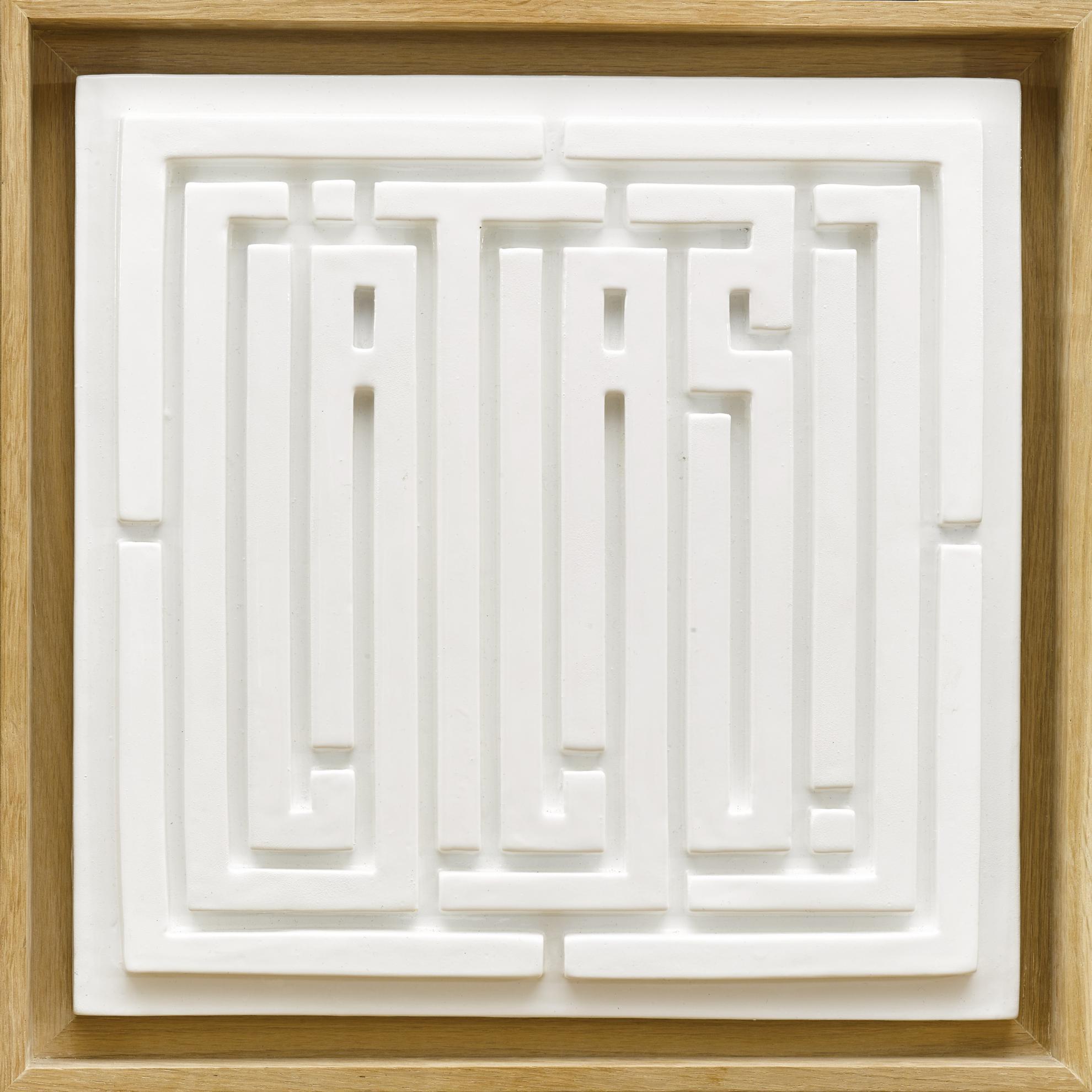 L'Atlas-White Maze-2017