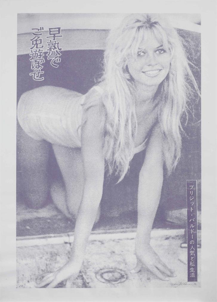 Daan van Golden-Brigitte Bardot-1979