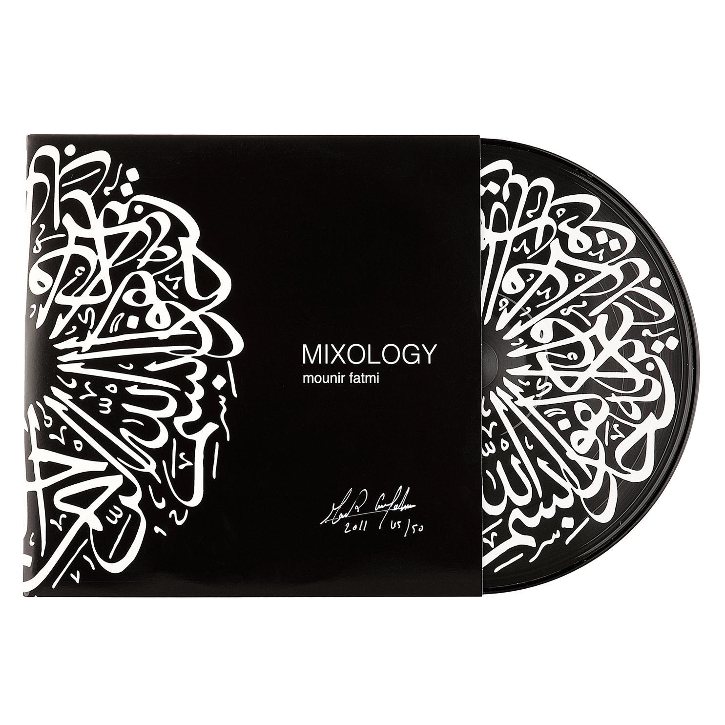Mounir Fatmi-Mixology-2011