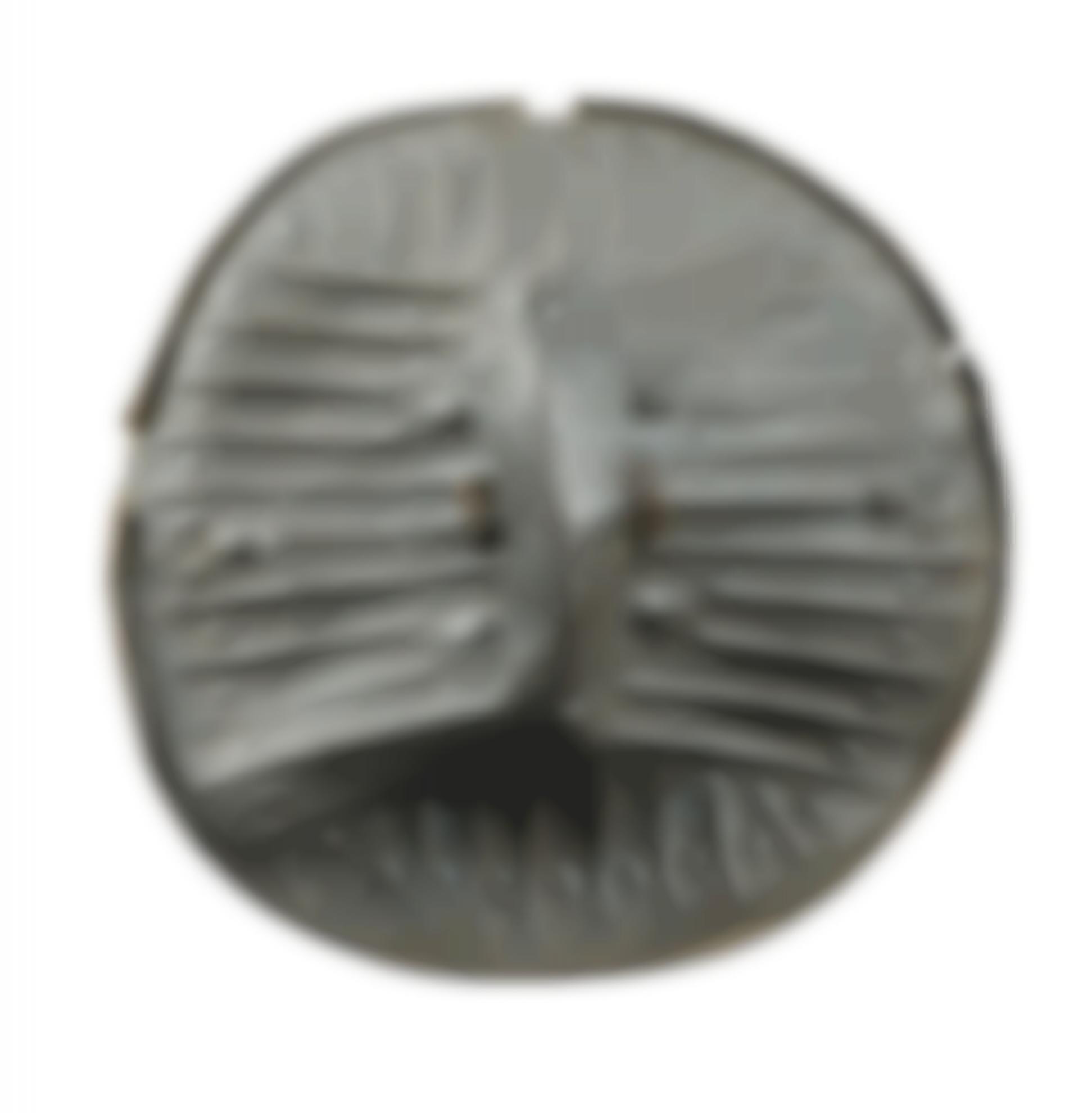 Amarro Shield Ethiopia - Amarro Shield, Ethiopia-