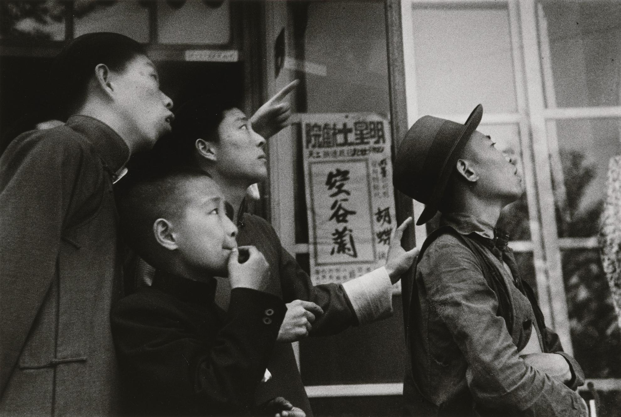 Robert Capa-Hubei, Hankou, China, April 29Th 1938-