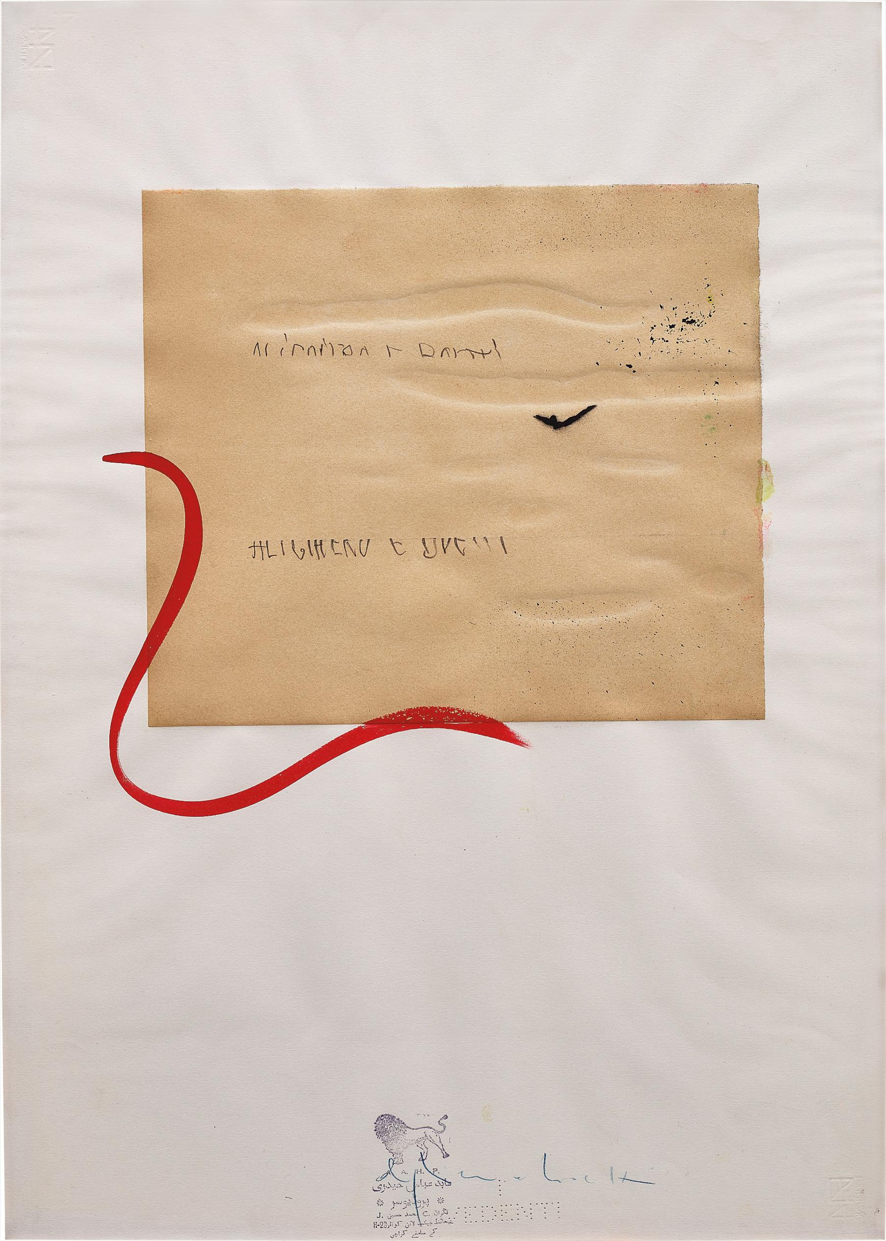Alighiero Boetti-Senza Titolo (Alighiero E Boetti)-1986