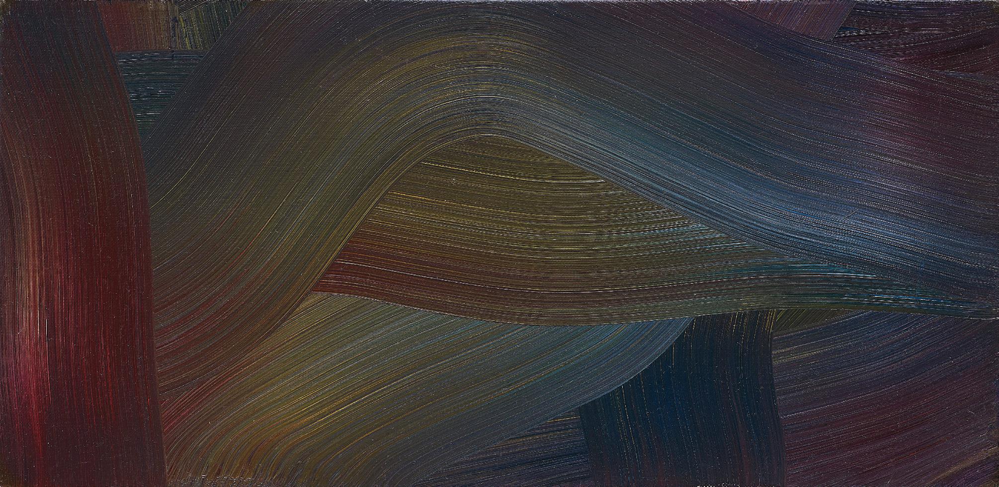 Gerhard Richter-Rot - Blau - Gelb [338-100]-1973