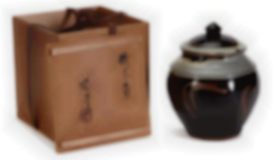 Shoji Hamada-Jar With Lid-