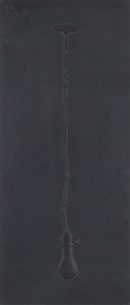 Jasper Johns-Light Bulb, From Lead Reliefs-1970