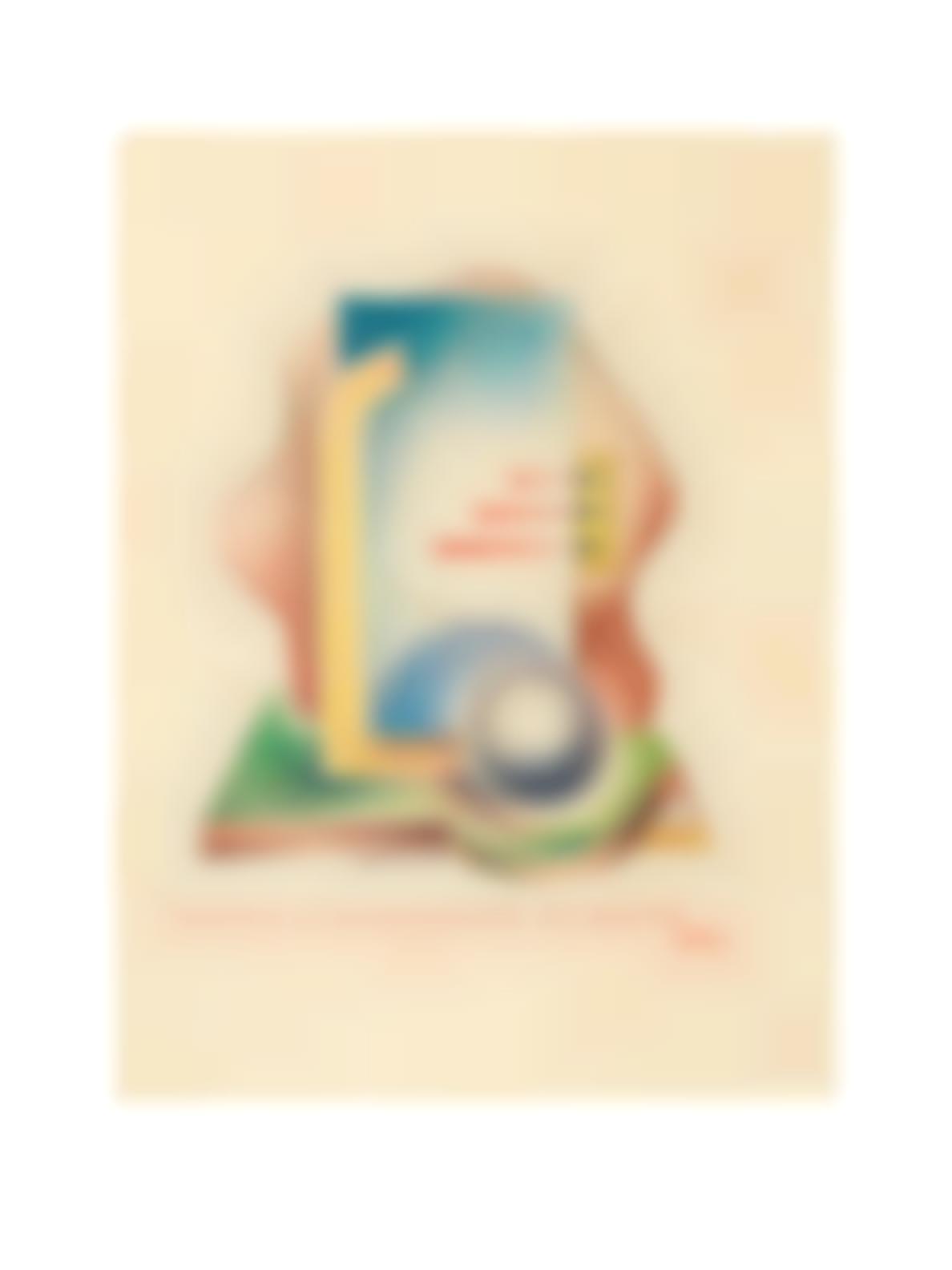 Mino delle Site-Motivo Di Decorazione Futurista-1933