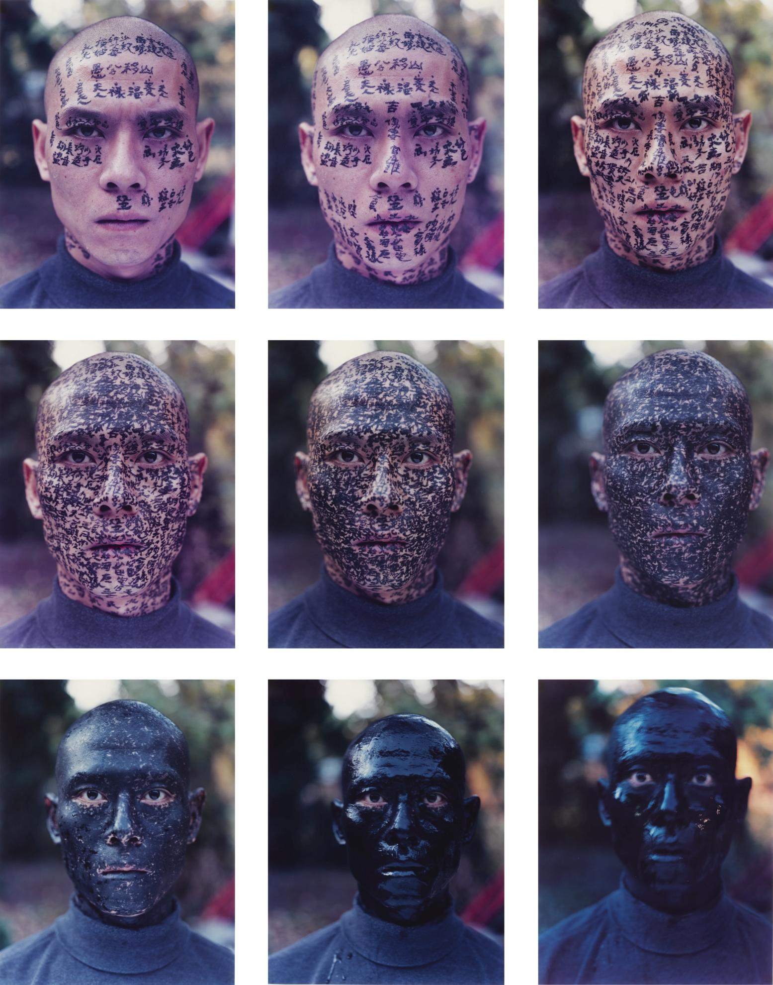 Zhang Huan-Family Tree-2000
