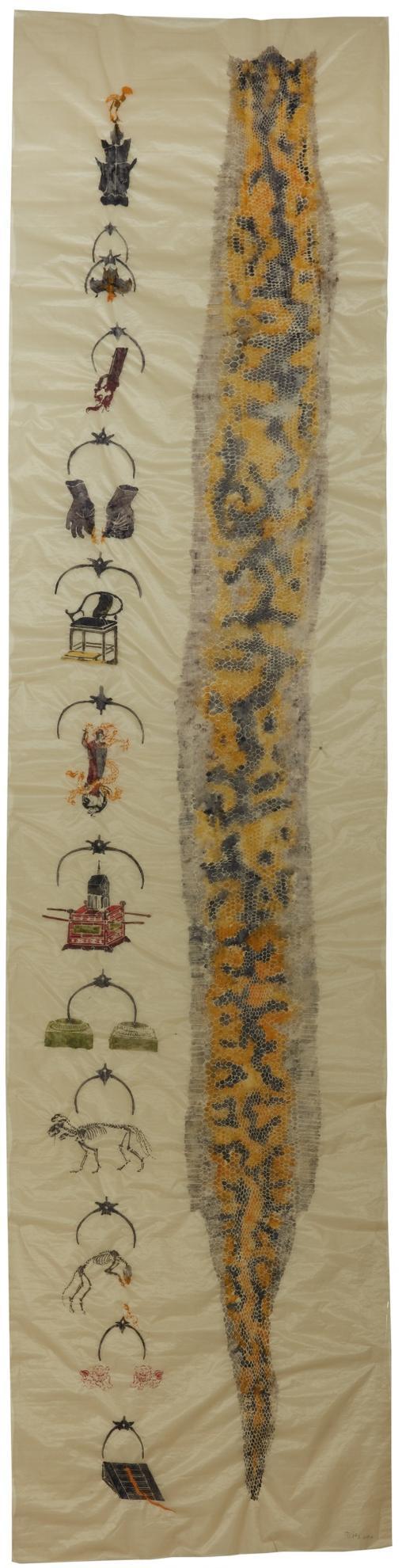 Huang Yong Ping-Shed Snake Skin-2009