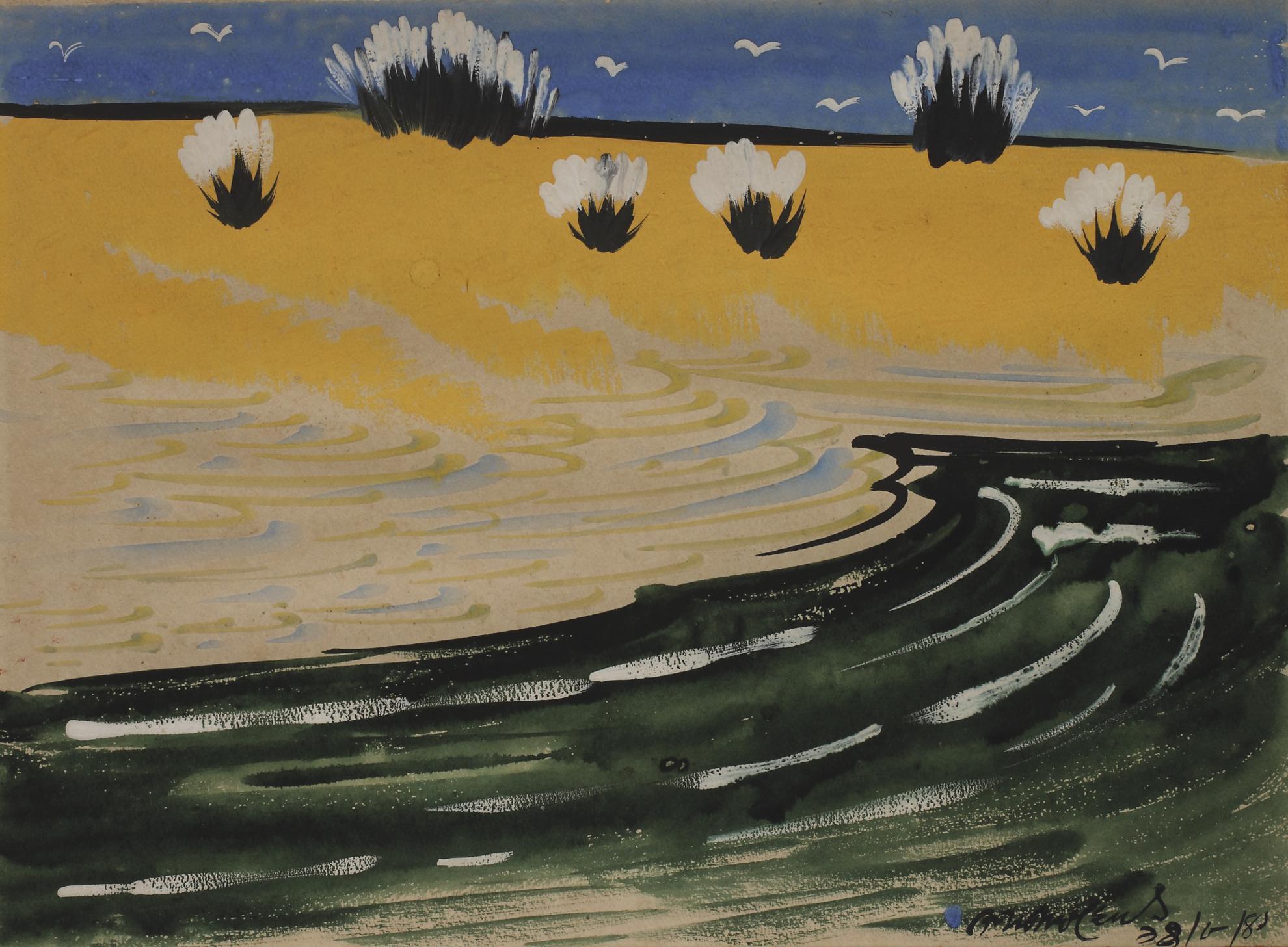 Gopal Ghose - Untitled (Landscape)-1941