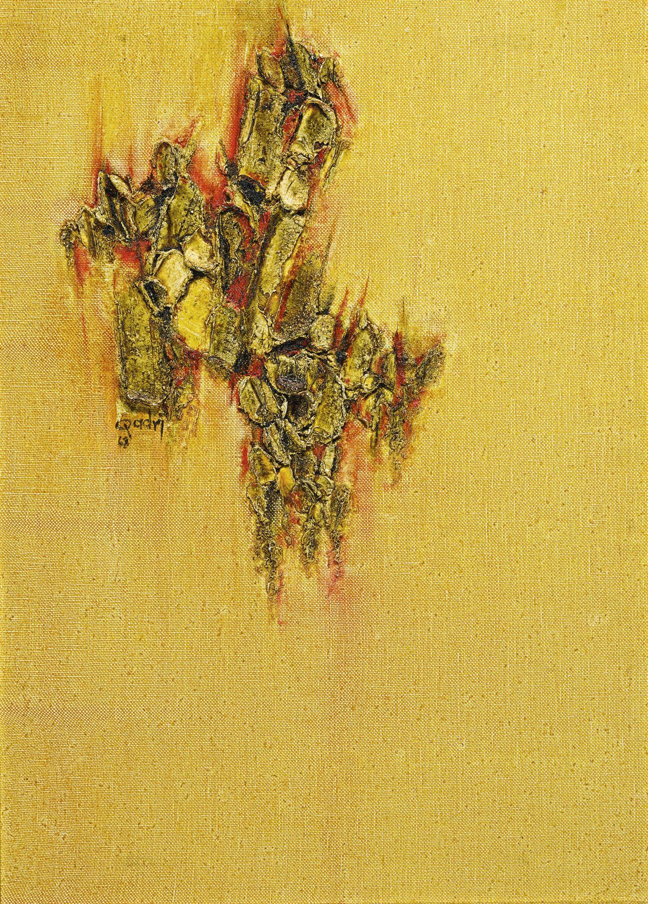 Sohan Qadri - Untitled (Orange Murmur)-1968