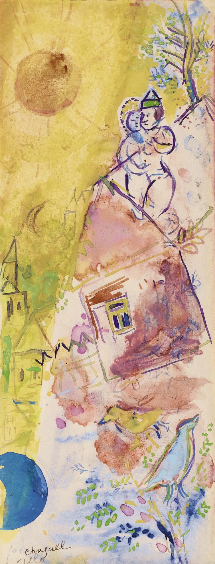 Marc Chagall-Ivan Et Tsarevna Sur Le Toit, Variante De Maquette Pour Un Montant Pour Loiseau De Feu-1949