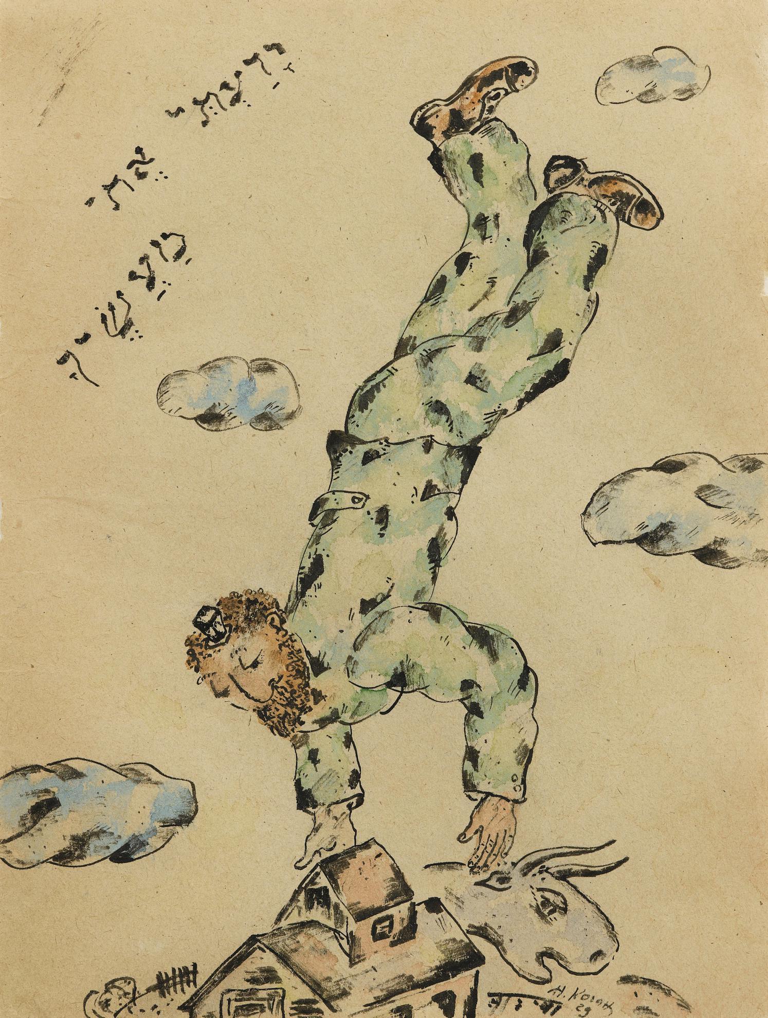 Nina Kogan - Homme, Cheval Et Nuage-1929