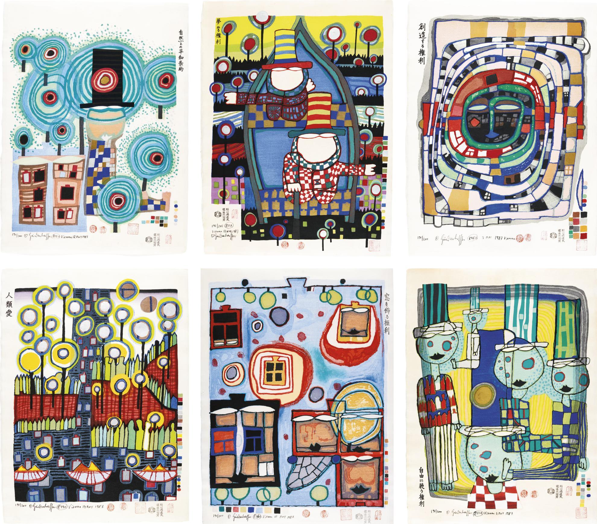 Friedensreich Hundertwasser-Joy Of Man-1988