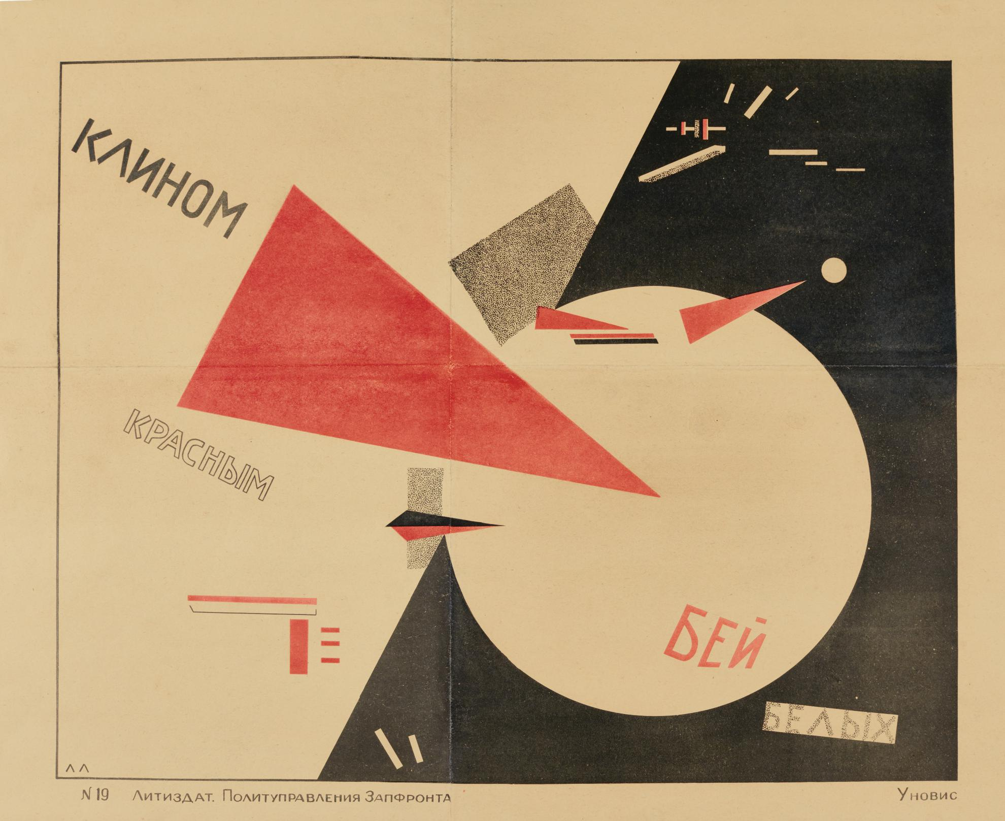 El Lissitzky-Beat The Whites With The Red Wedge-1920