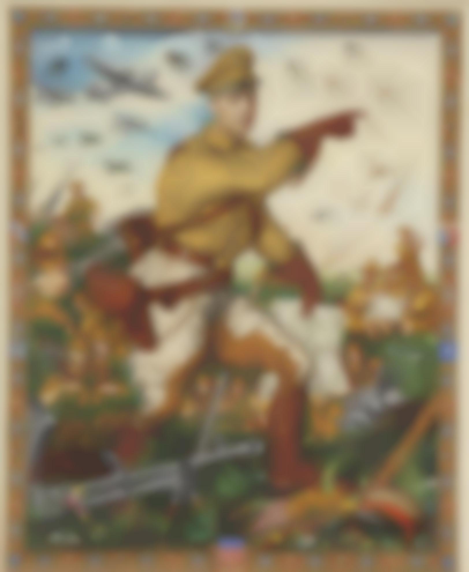 Arthur Szyk - General Macarthur-1942