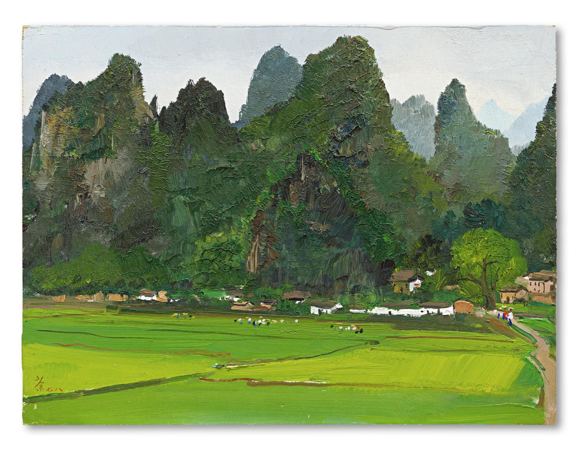 Wu Guanzhong-A Village In Guilin-1978
