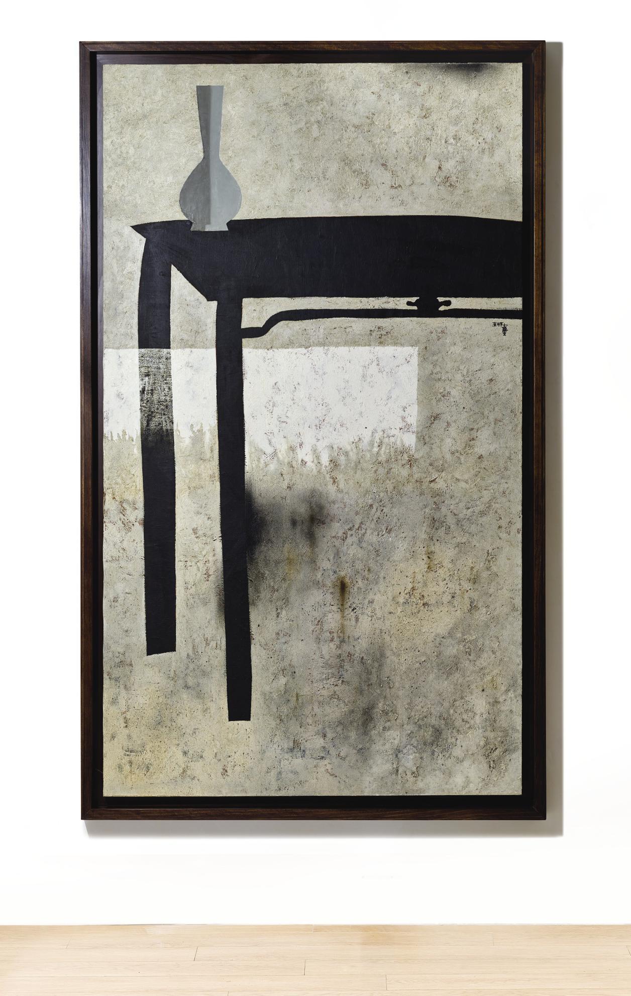 Wang Huaiqing-Yuhuchun Vase-1999