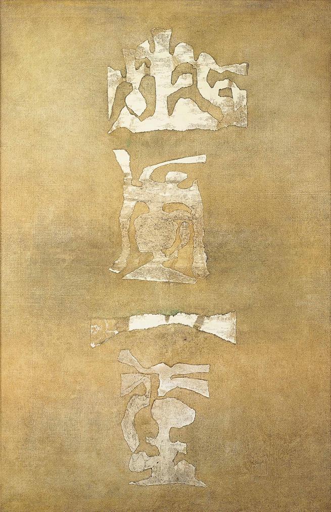 Vasudeo S. Gaitonde-Untitled-1980