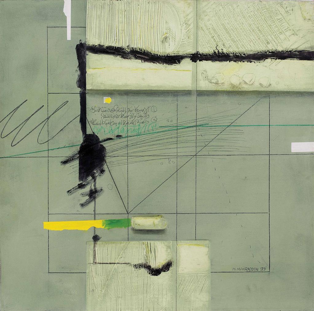 Mohammad Mohreddin-Untitled-1999