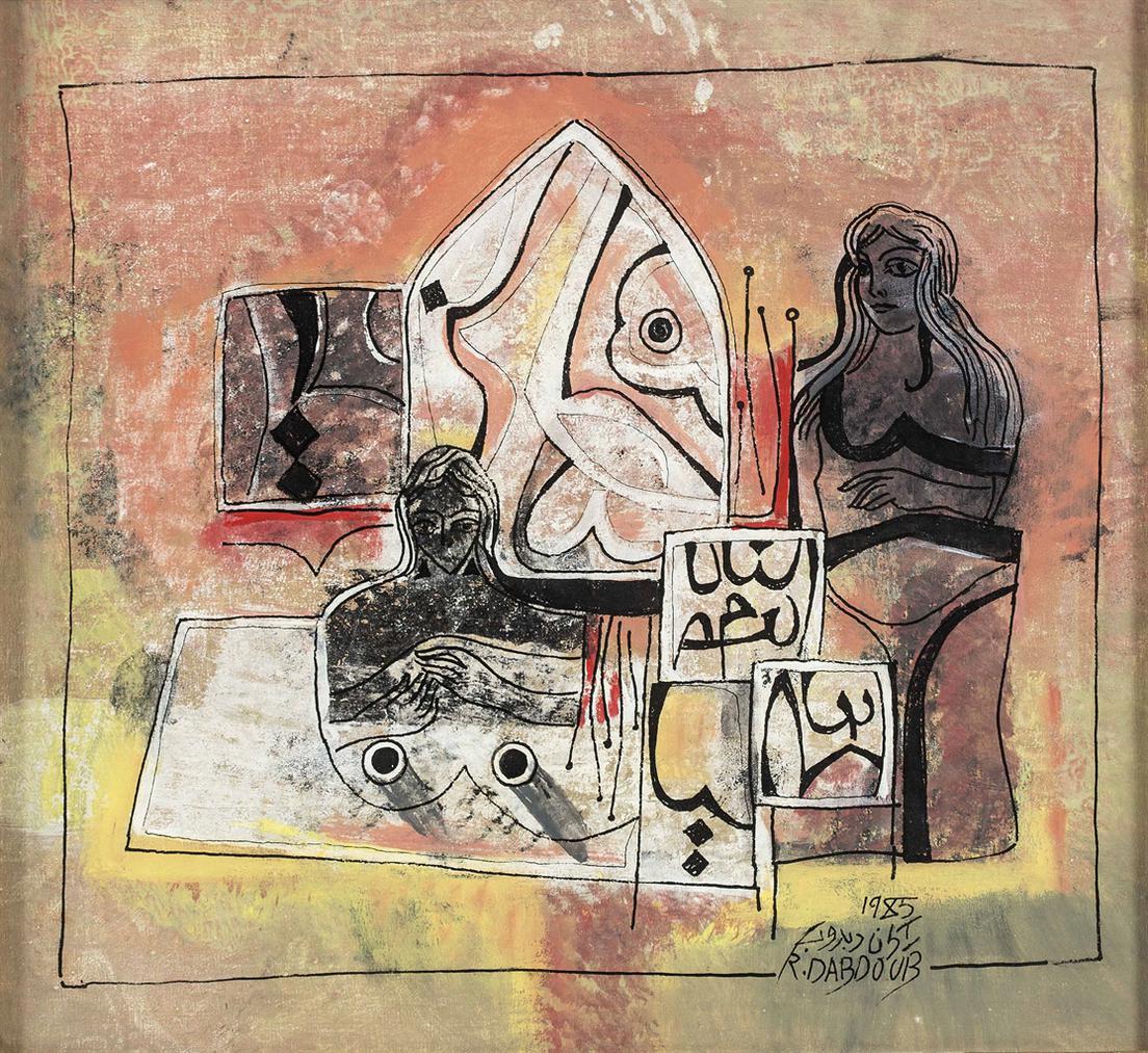 Rakan Dabdoub - Women Of Crafty Mysteries-1985