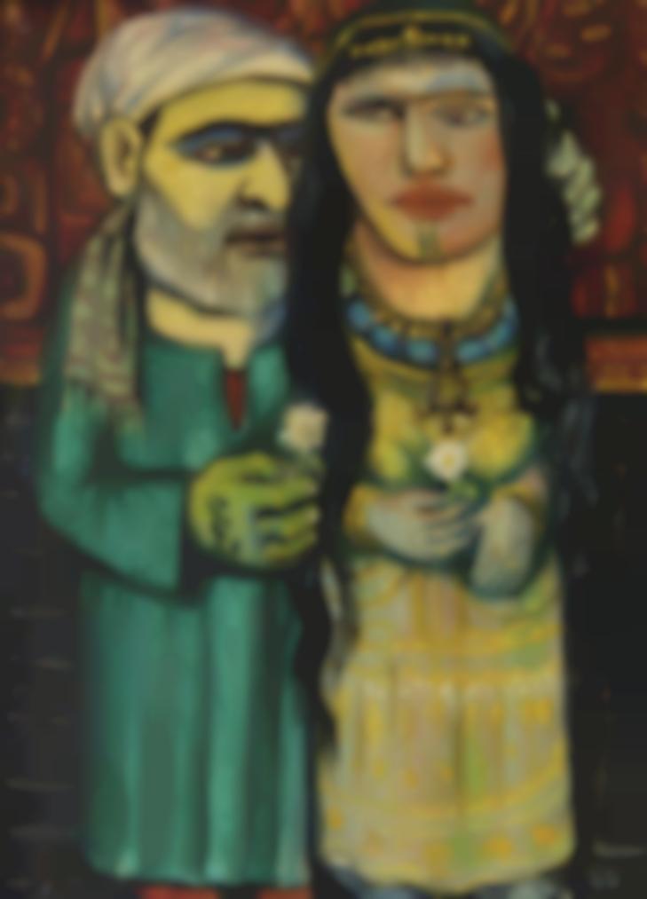 Abdul Hadi El-Gazzar - Married Couple-1961