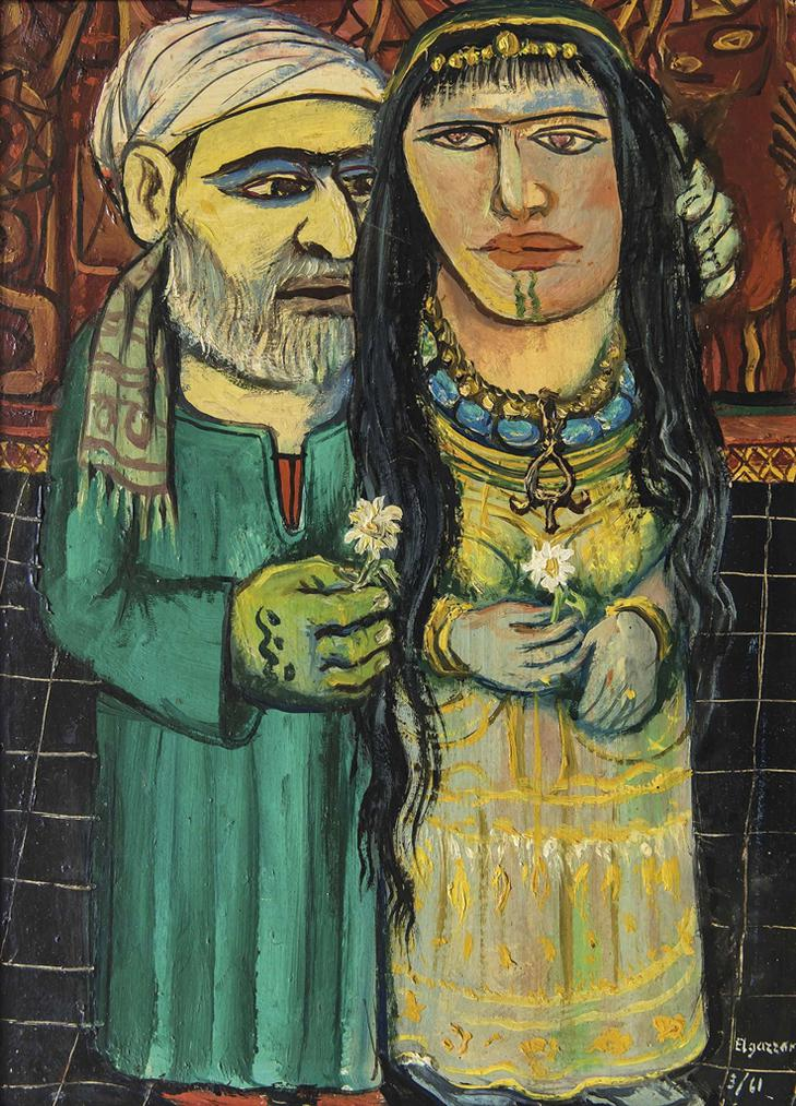 Abdul Hadi El-Gazzar - Married Couple-1961