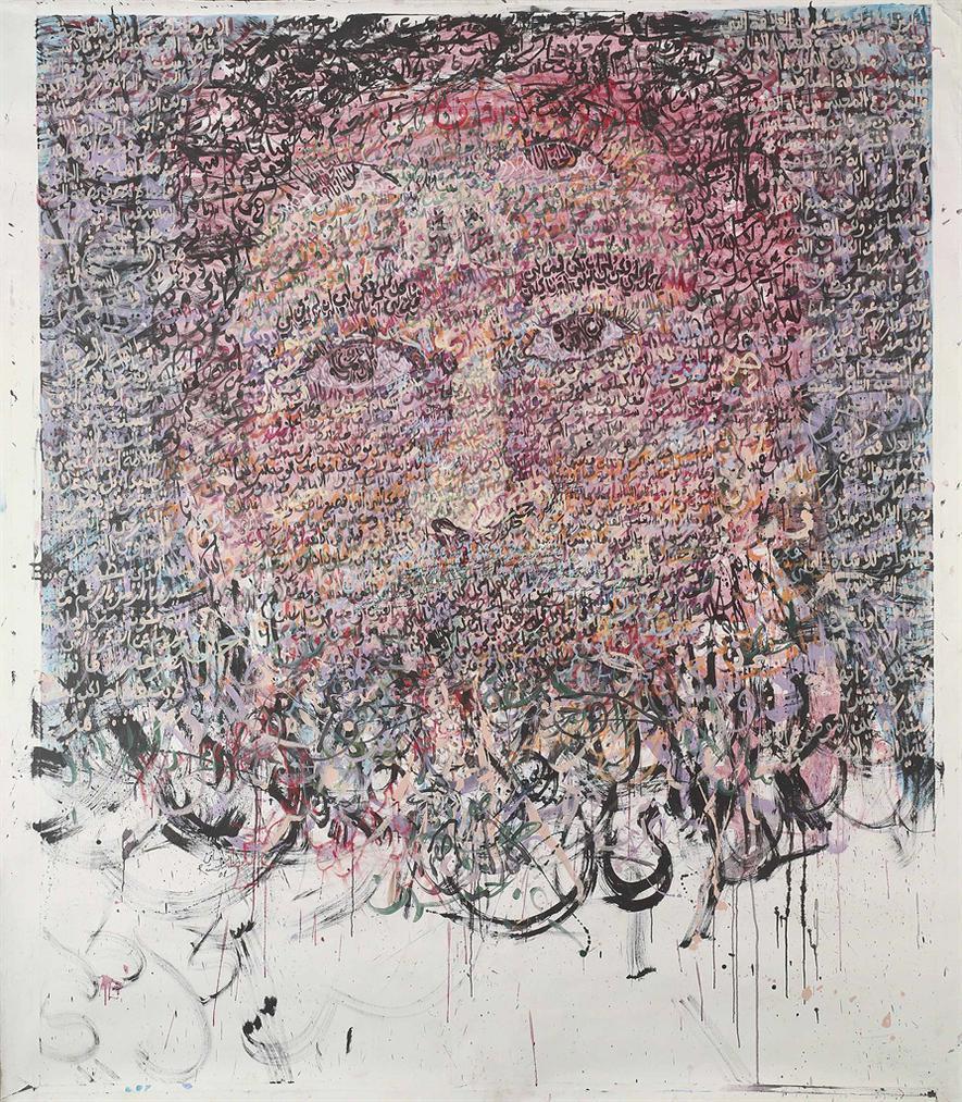 Zakaria Rahmani - Visage Ton Autre-2008
