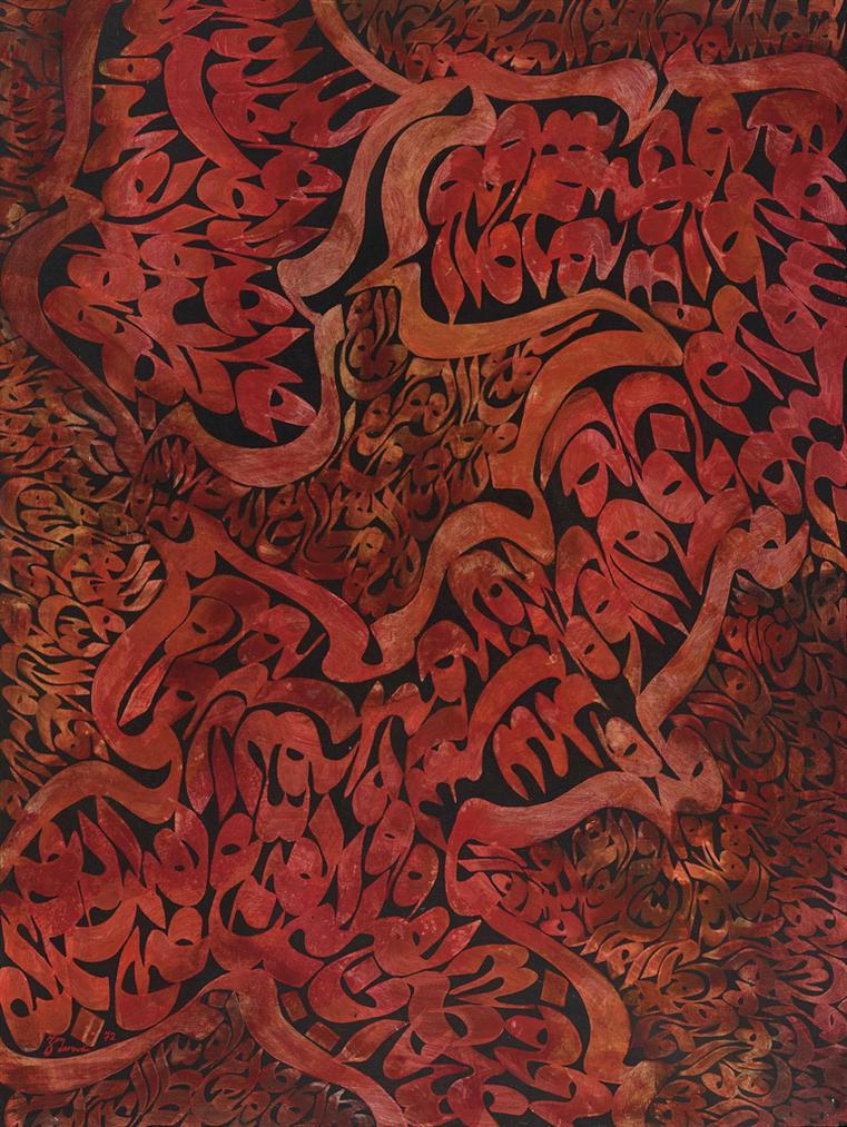 Charles-Hossein Zenderoudi - Andam-1972