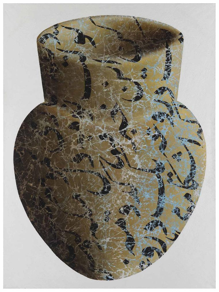 Farhad Mohi - Le Jeu Est Fini (Game Is Over)-2003