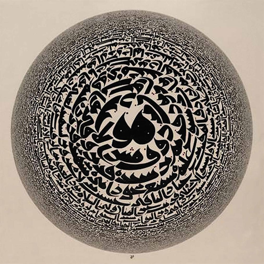 Azra Aghighi Bakhshayeshi - Untitled-2016