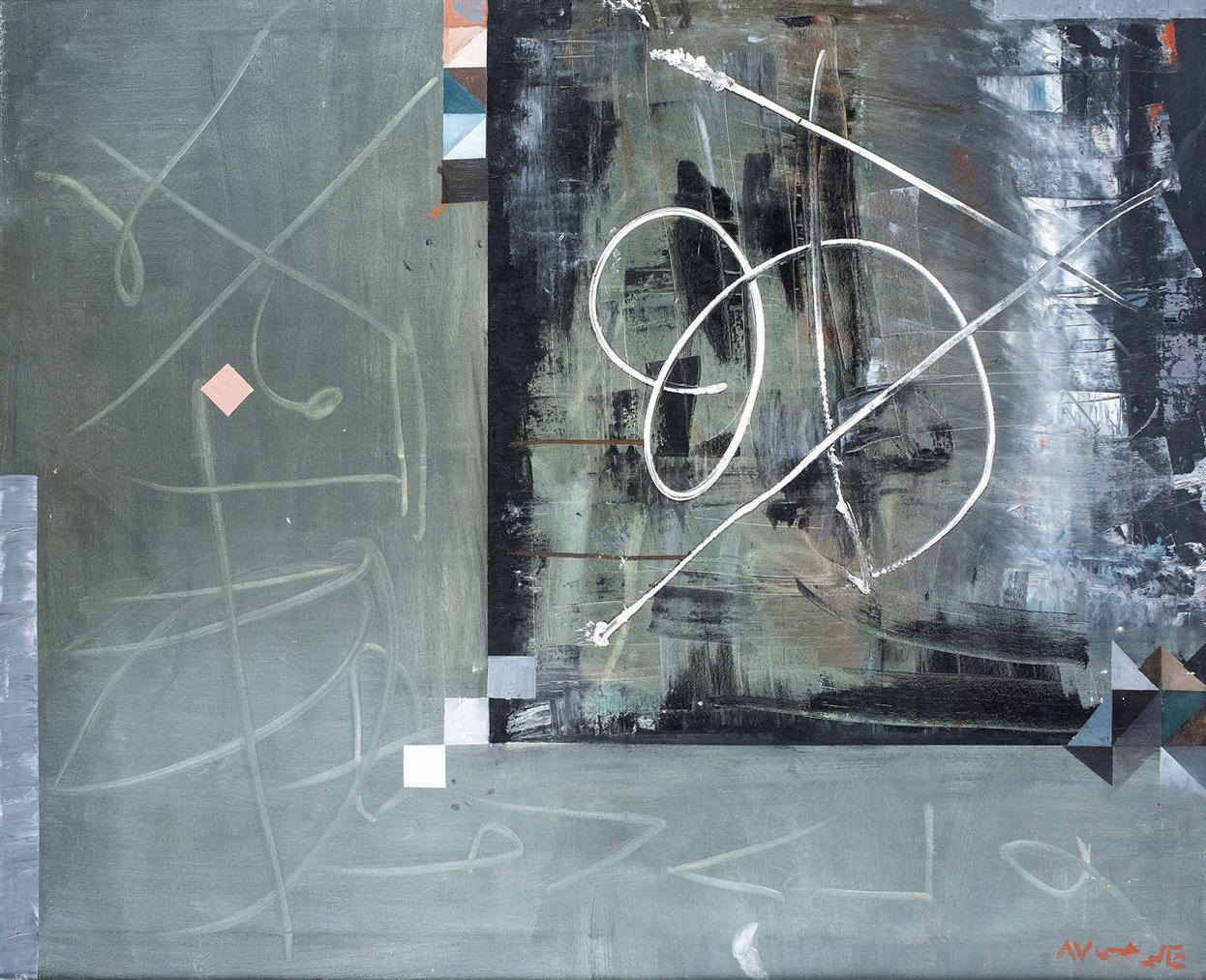 Shakir Hassan Al Said-Untitled-1985