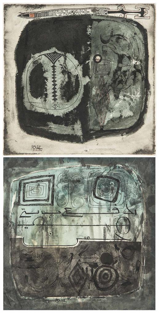 Ahmed Chibrine - (i) Untitled; (ii) Untitled-