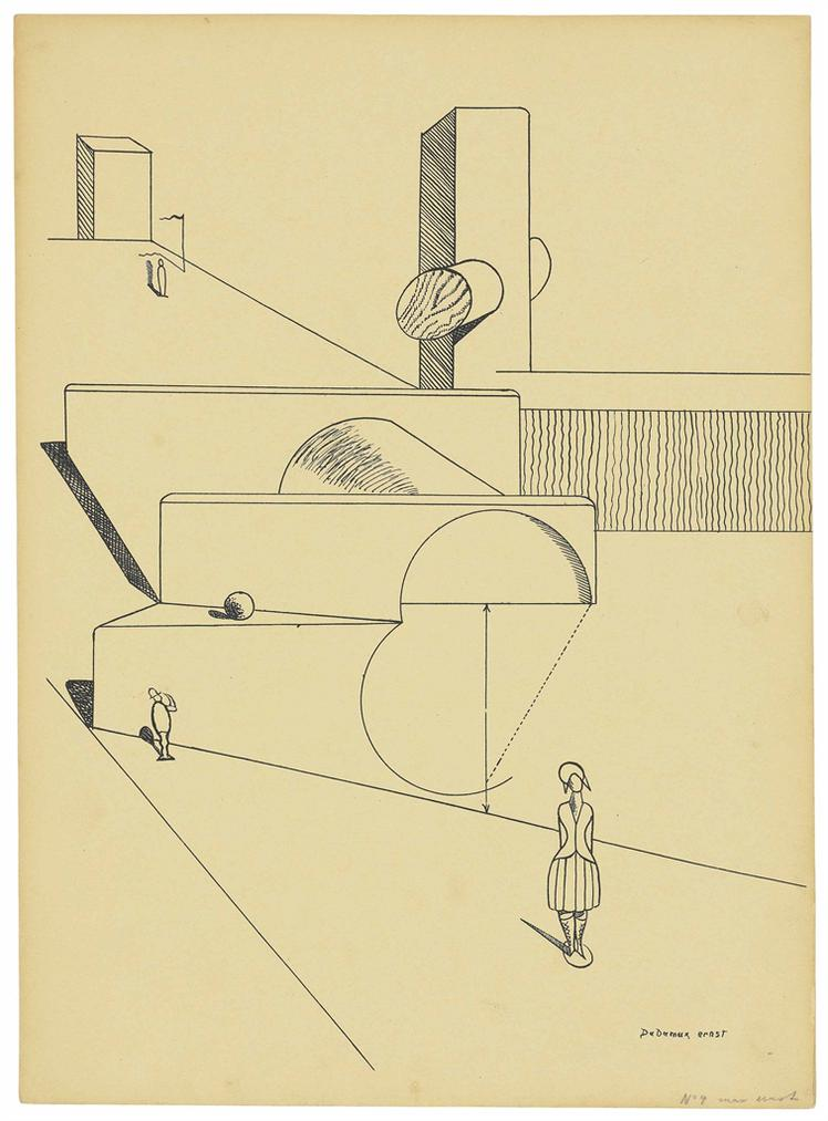 Max Ernst-Untitled, Plate 4 From: Fiat Modes Pereat Ars-1919