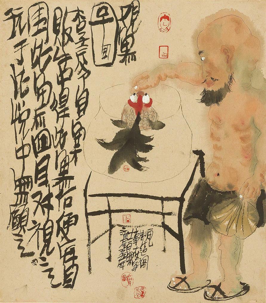 Liu Wei-Viewing Fish-1991
