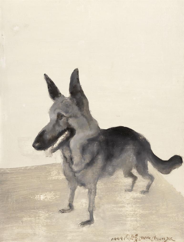 Zhou Chunya-Dog-1994