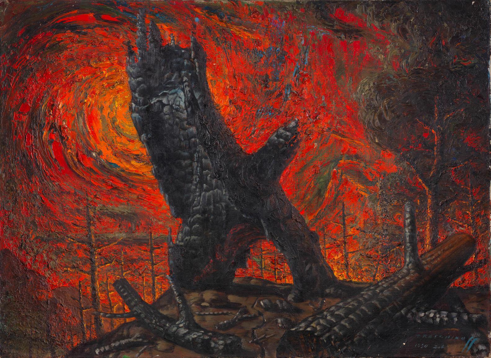 Vladimir Griegorovich Tretchikoff - Mountain Fire-1950