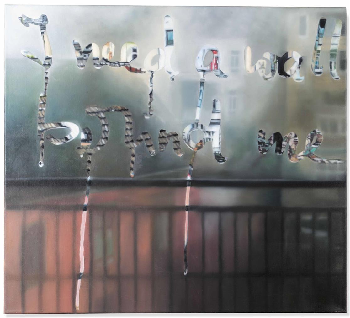 Karin Kneffel-I Need A Wall Behind Me-2013