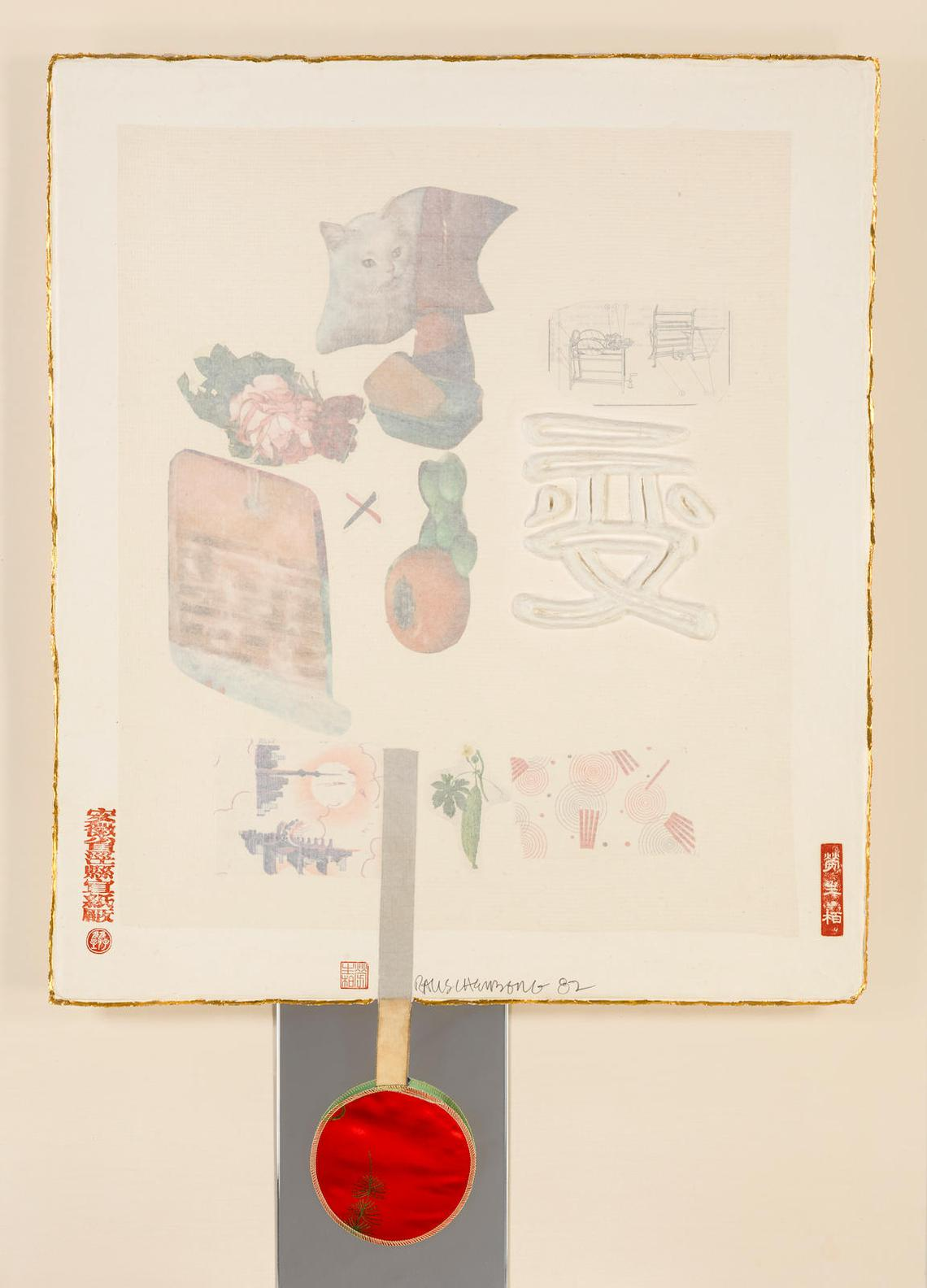 Robert Rauschenberg-Change, From 7 Characters (G. 1034)-1982