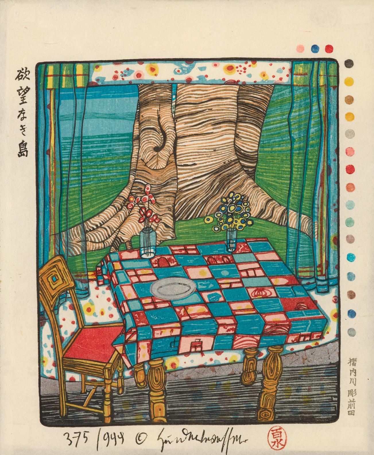 Friedensreich Hundertwasser-Island Of Lost Desire (K. 70)-1975