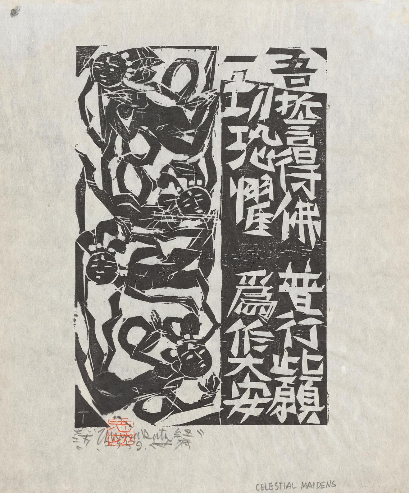 Shiko Munakata-Celestial Maidens From Return To Nature-1959
