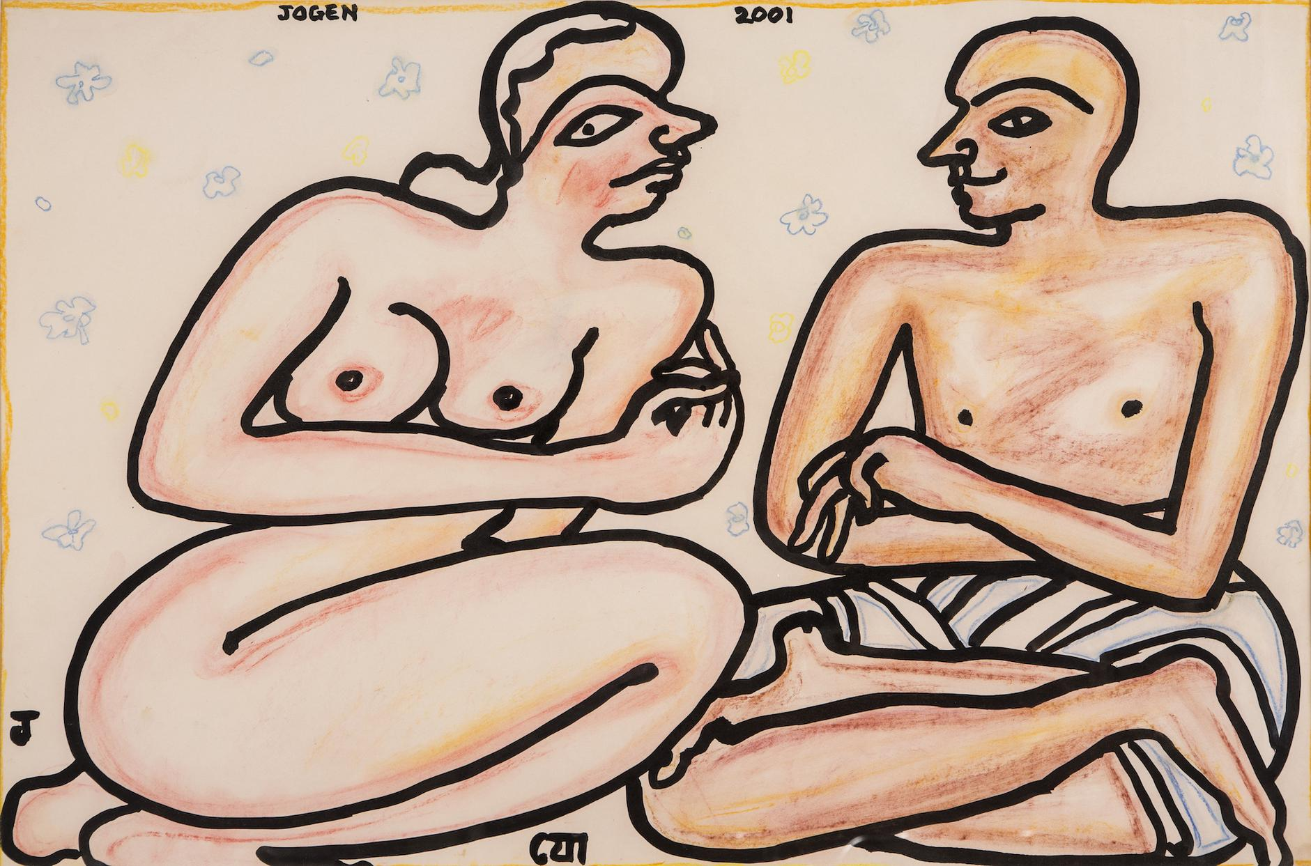Jogen Chowdhury-Couple - III-2001