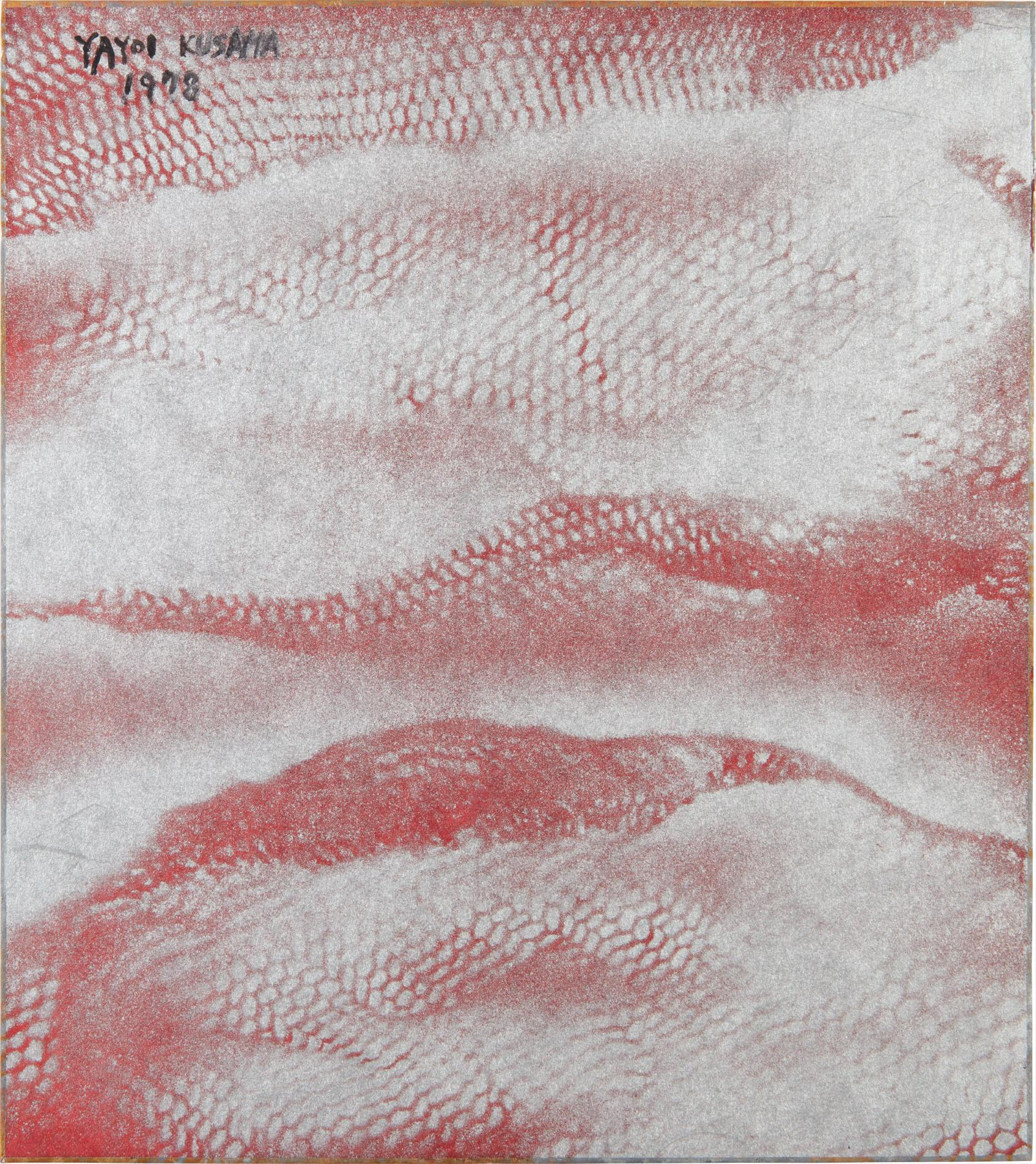 Yayoi Kusama-Looking At Silver Clouds-1978