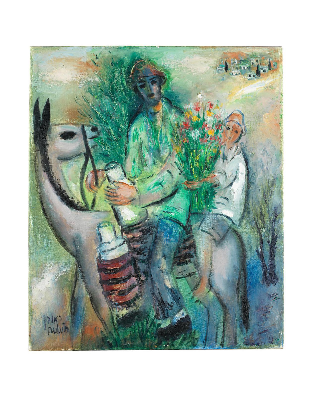 Reuven Rubin-The Milkman-