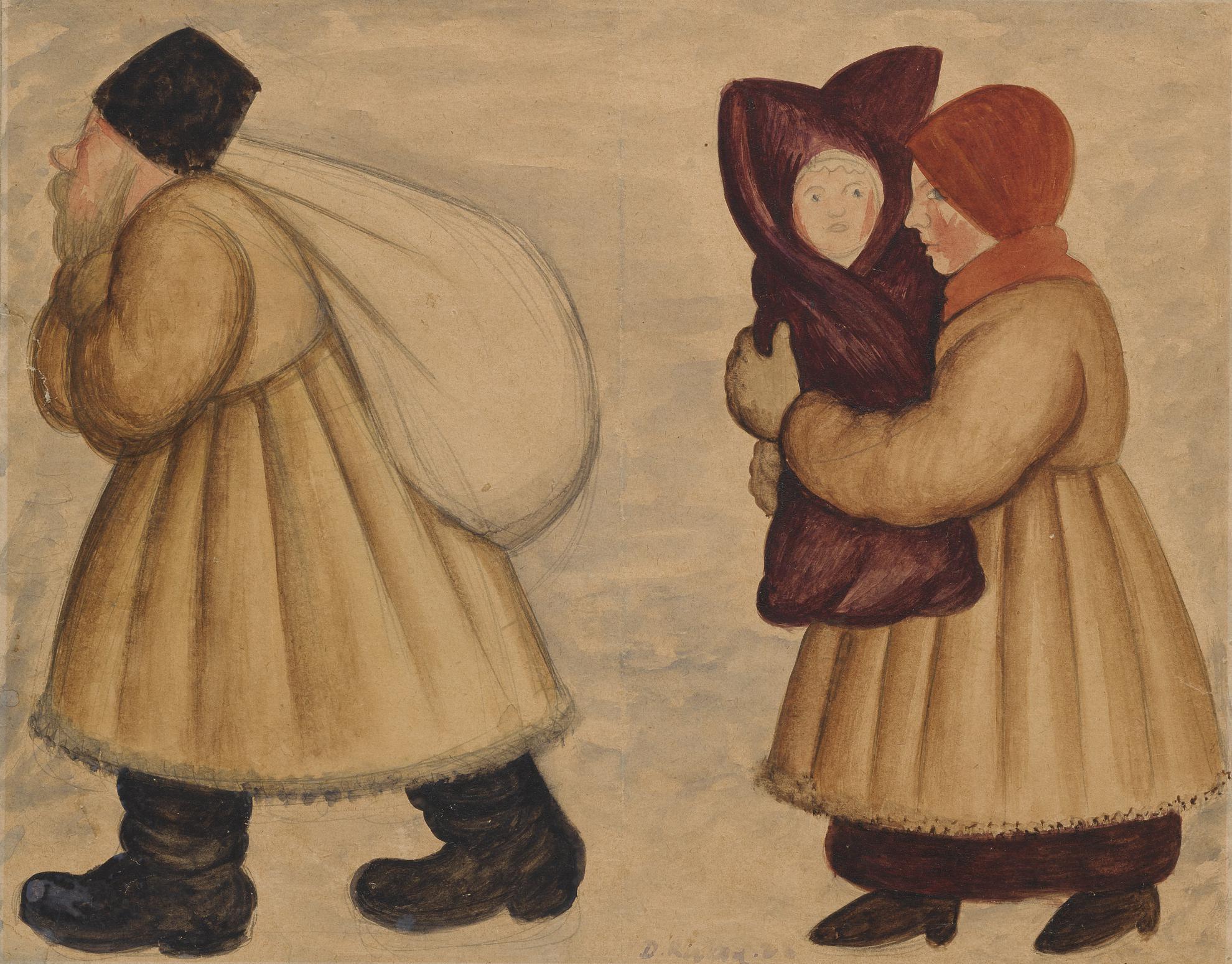 Diego Rivera-Russian Family-1928