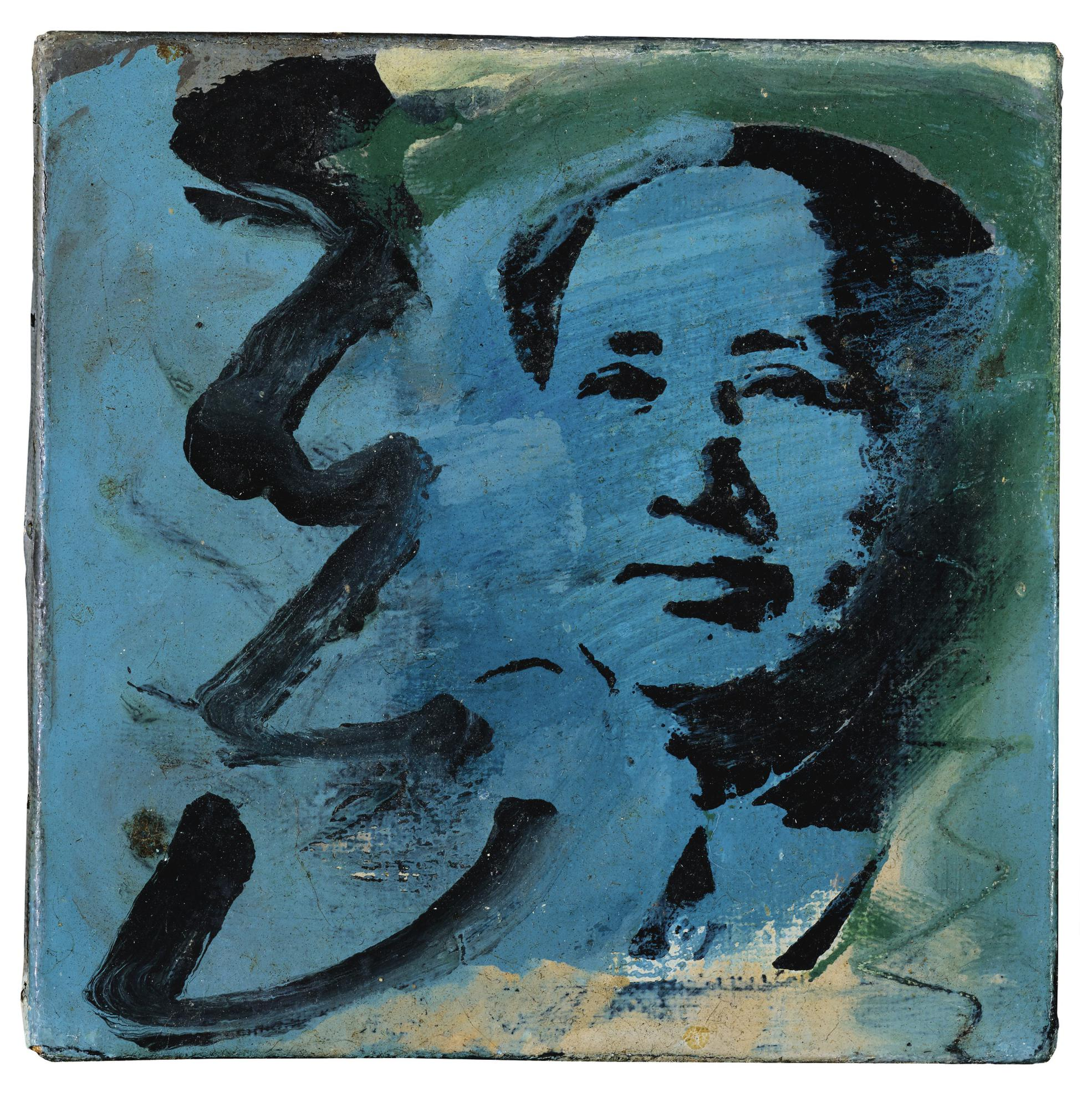 Richard Pettibone-Andy Warhol, Mao-1975