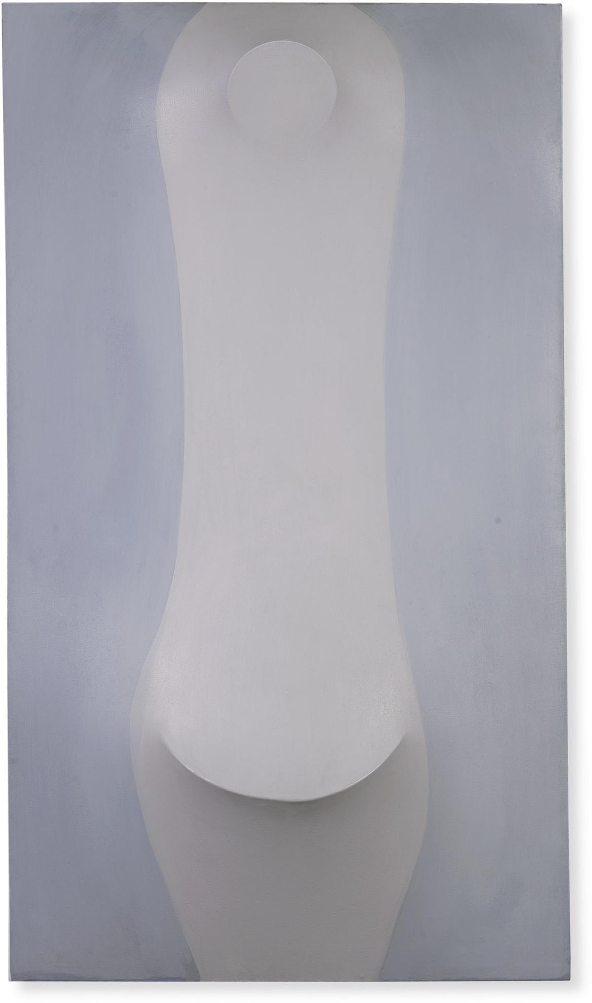 Zilia Sanchez - El Silencio De Eros (Antigona) (Construccion Sublime Dos)-1990